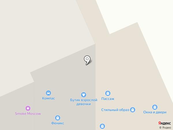 СЁМА на карте Домодедово