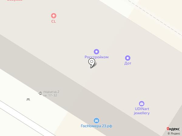 РосСтройКом на карте Новороссийска