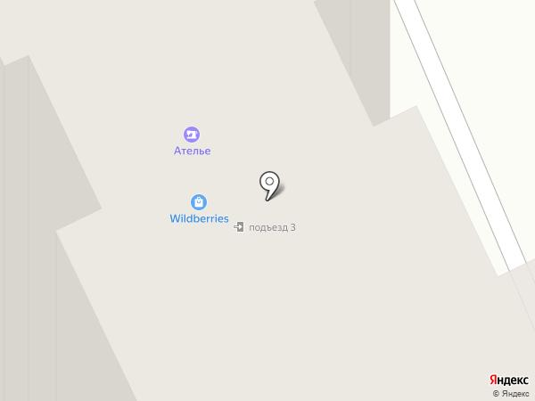 GALOMED на карте Домодедово