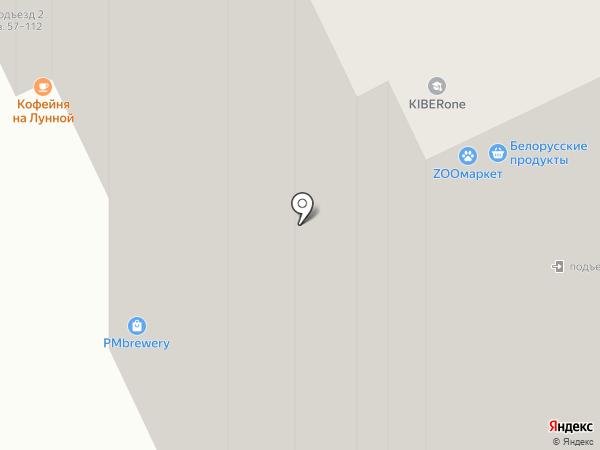 Чеширский кот на карте Домодедово