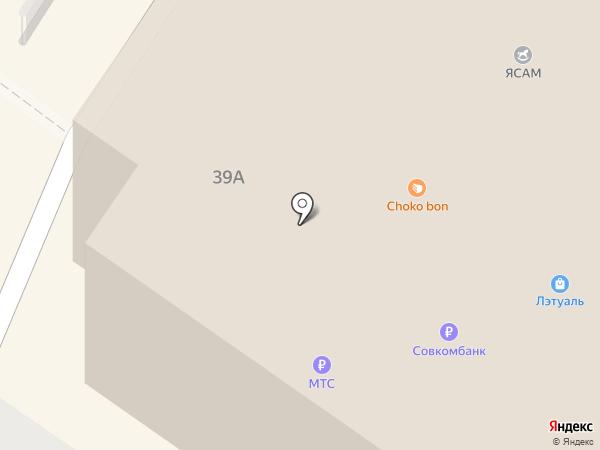 Перекресток на карте Новороссийска