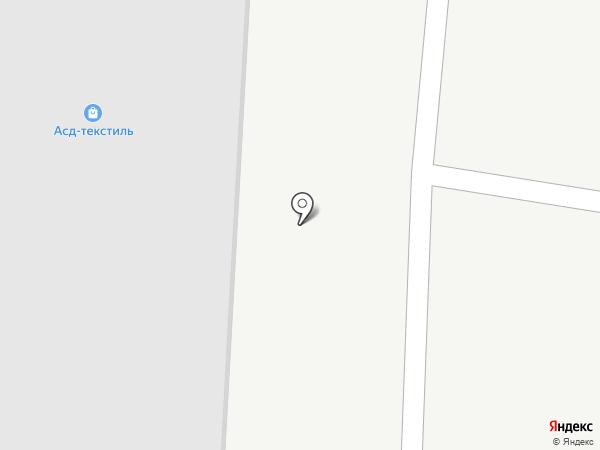 Формула торговли на карте Видного