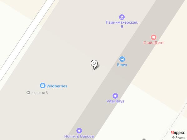 Росмебель на карте Новороссийска