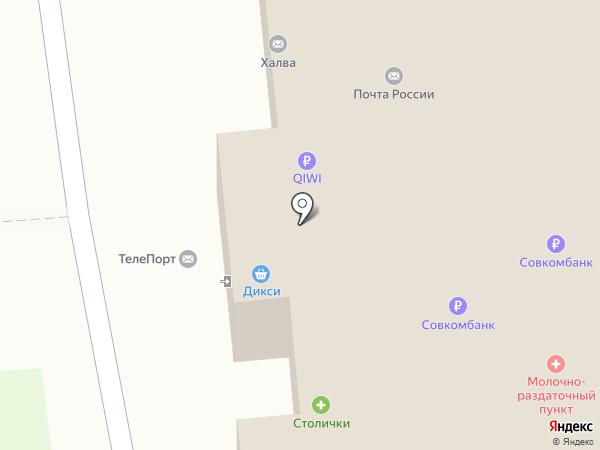 Платежный терминал, ПИР БАНК на карте Москвы