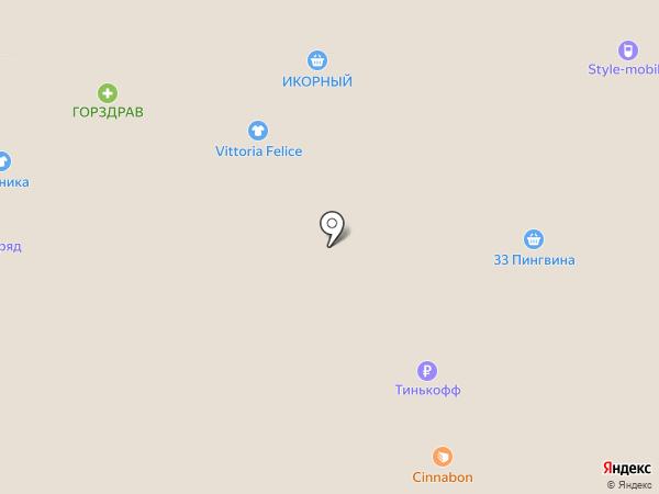 Lulu Paris на карте Мытищ