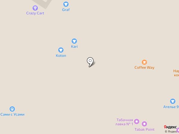 kari на карте Мытищ