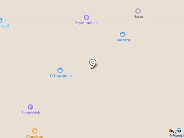 O`Sofi на карте Мытищ
