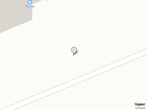 Автошаг на карте Домодедово