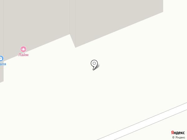 Зарядкин на карте Домодедово