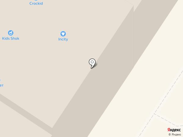 Stylogie на карте Мытищ