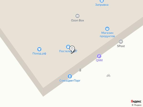Пивной папа на карте Москвы