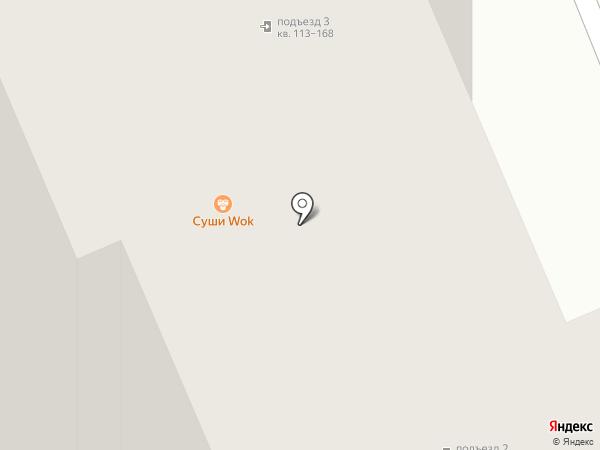 Магазин товаров для рукоделия на карте Домодедово