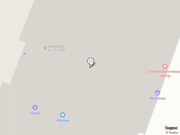 Окский Стоматологический Центр на карте Москвы