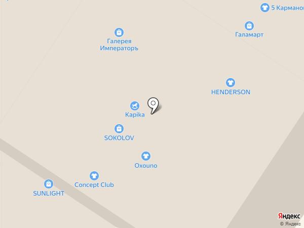 Мульти-Мастер на карте Мытищ