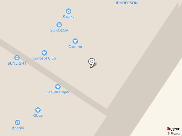 Vittoria Felice на карте Мытищ