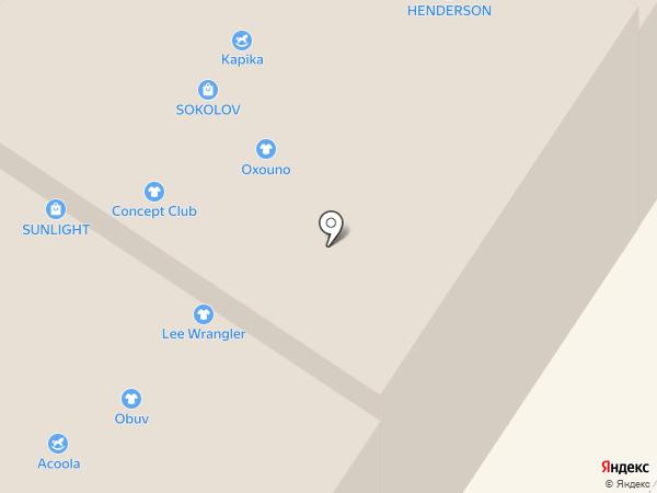 Город Игрушек на карте Мытищ