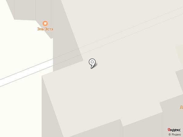 Эль Эстэ на карте Домодедово