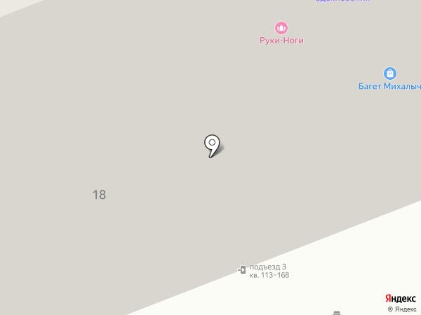 Акконд на карте Домодедово