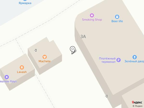 Транспортная компания на карте Новороссийска