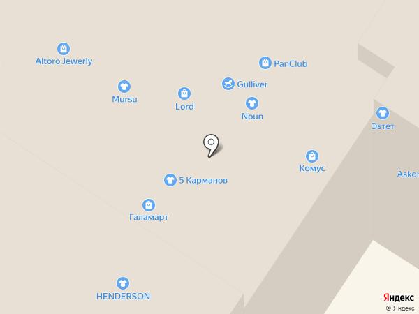 Yogurt Island на карте Мытищ