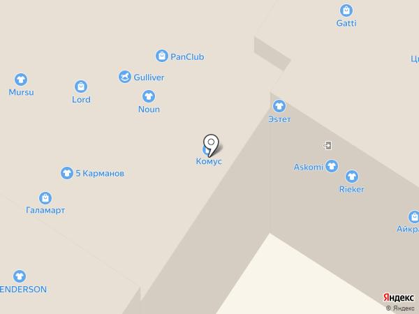 Gulliver на карте Мытищ