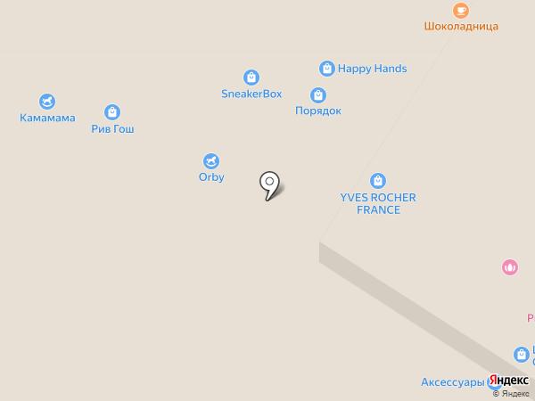 Reebok на карте Мытищ