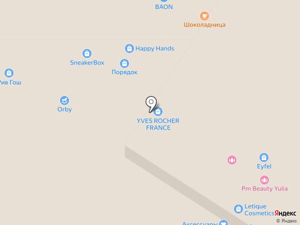 Непоседы на карте Мытищ