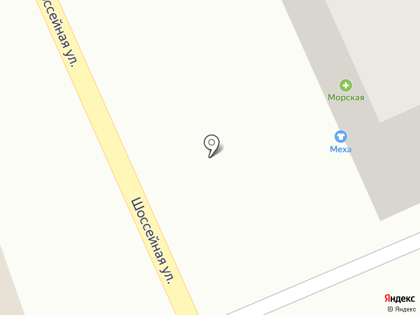 Бомонд на карте Новороссийска