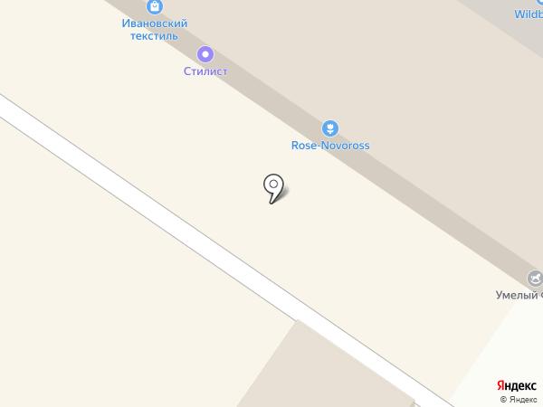 Rose-Novoross на карте Новороссийска