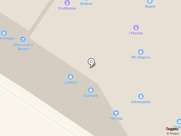 Egoistska на карте Мытищ
