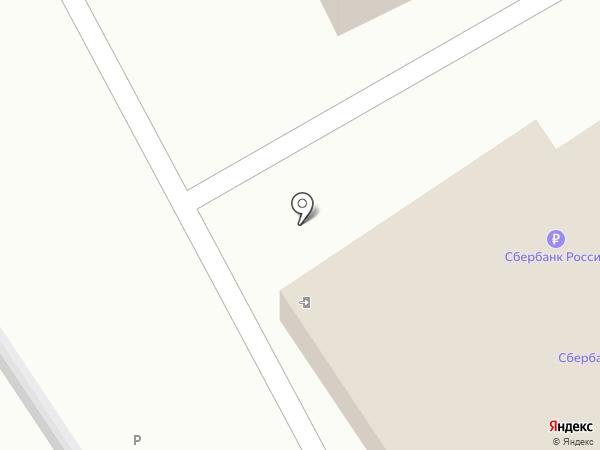 Пятёрочка на карте Новороссийска
