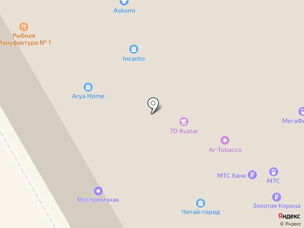 Смена на карте Мытищ