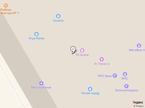 Caprice на карте Мытищ