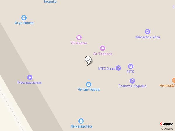 Urbano на карте Мытищ