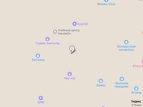 Oxford St. на карте Мытищ