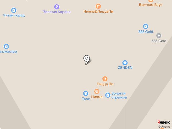 Читай-город на карте Мытищ