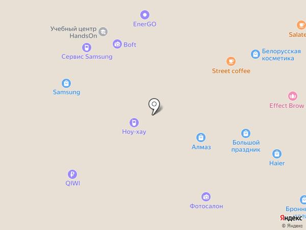 Магазин головных уборов на карте Мытищ