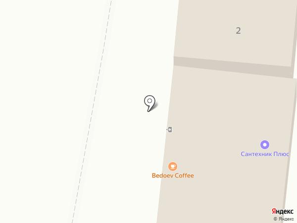 СанТехниК Плюс на карте Новороссийска