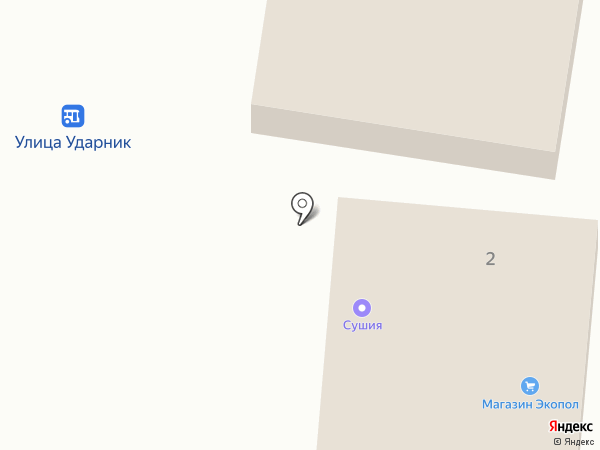 ЭКОПОЛ на карте Новороссийска