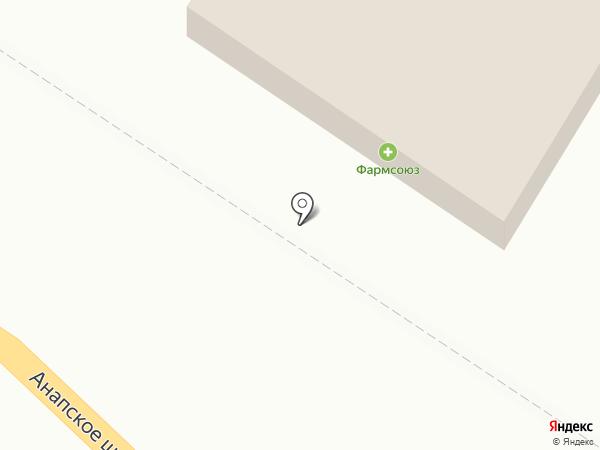 Сеть аптек на карте Новороссийска