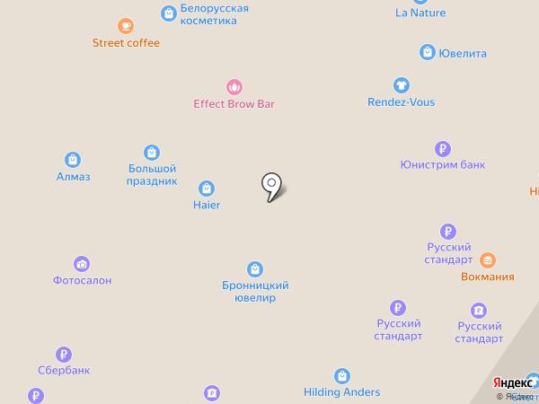 Alex Dandy на карте Мытищ