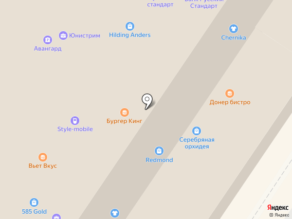 Платежный терминал, КБ Индустриальный Сберегательный Банк на карте Мытищ
