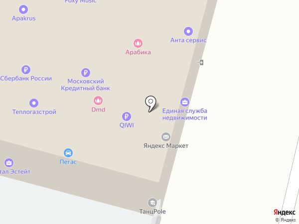 Терем на карте Домодедово