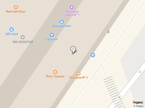 Частная коллекция на карте Мытищ