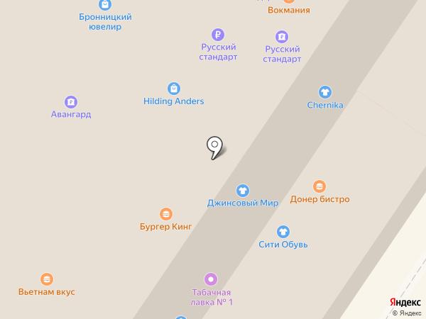 Swatch на карте Мытищ