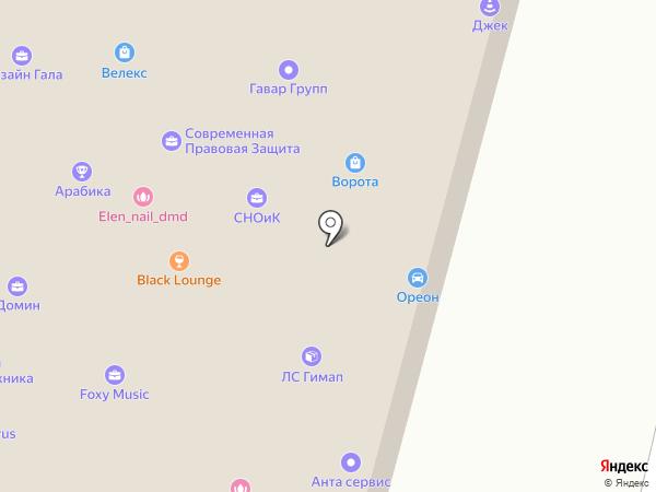 Авангард на карте Домодедово