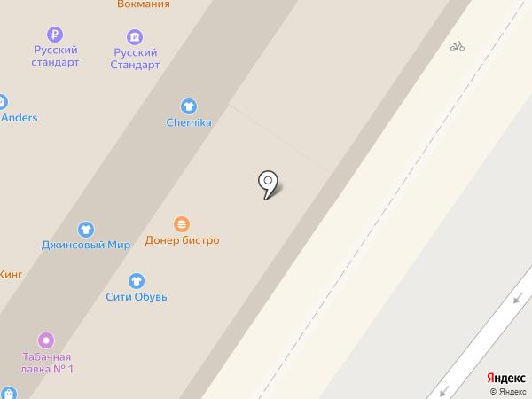 Ferenz Ks на карте Мытищ