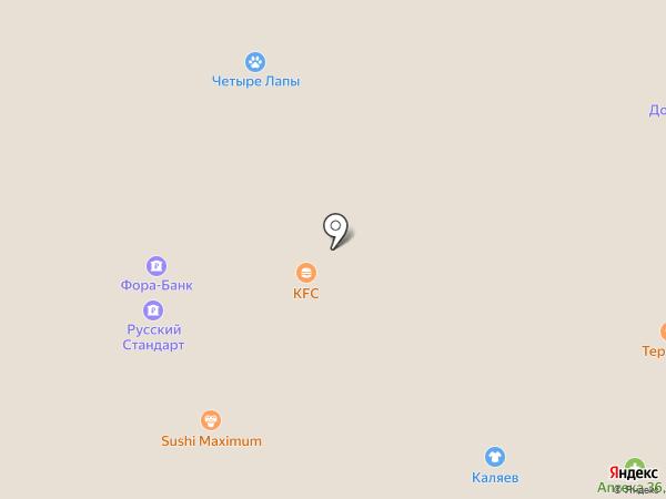 AN-2 на карте Мытищ