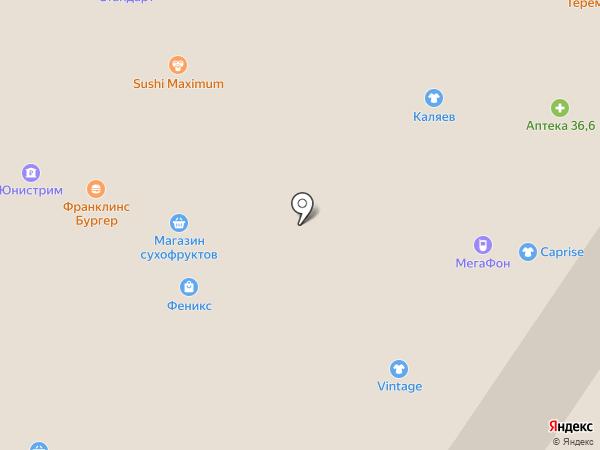 Rouse на карте Мытищ
