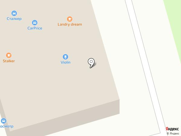 Блеск-Авто на карте Домодедово